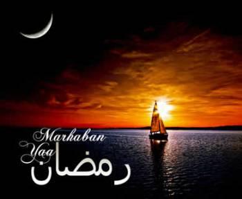 marhaban-yaa-ramadhan